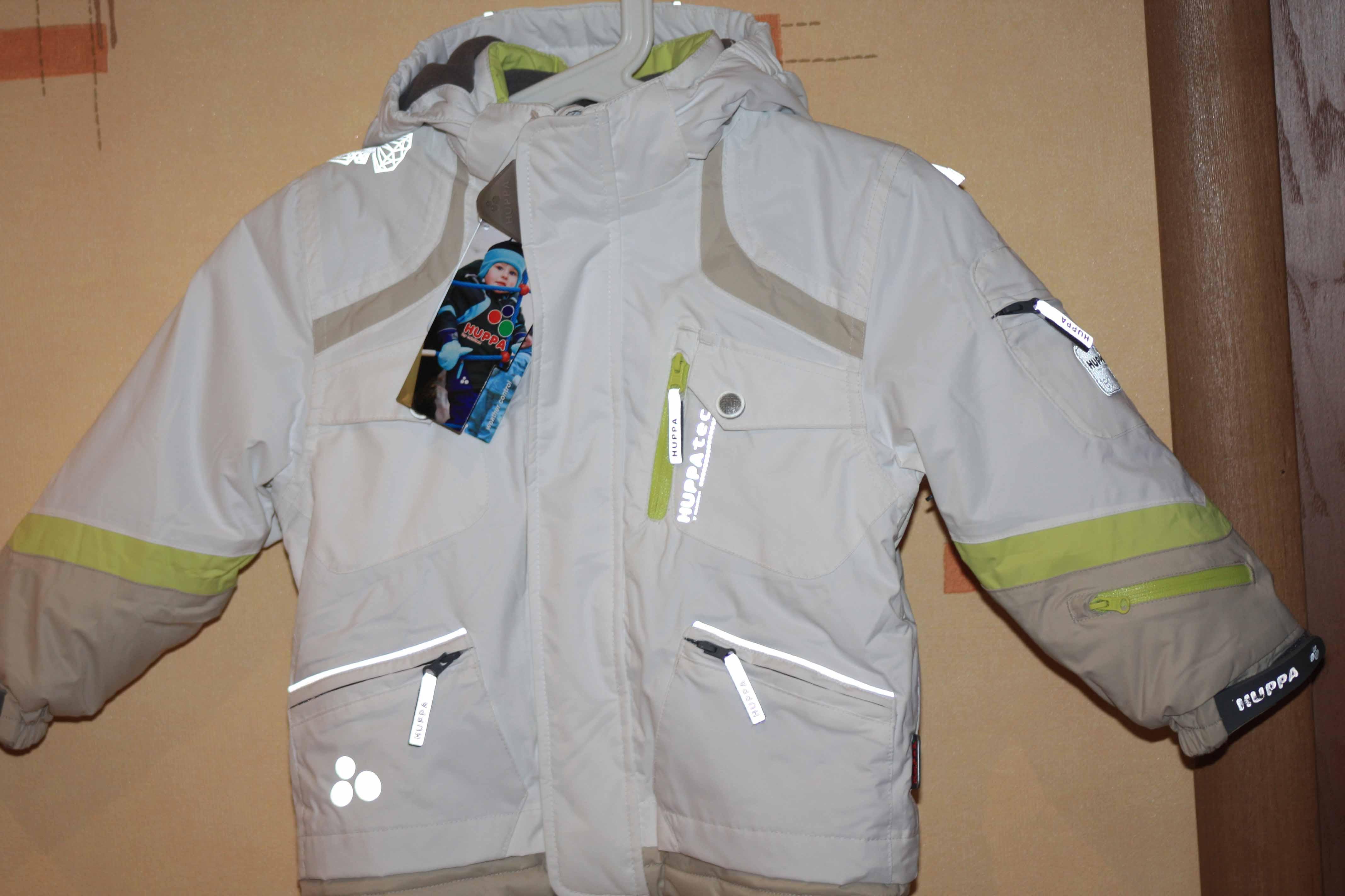 9139 сноуборд.куртка 98р белый с бежевым. Одежда для детей