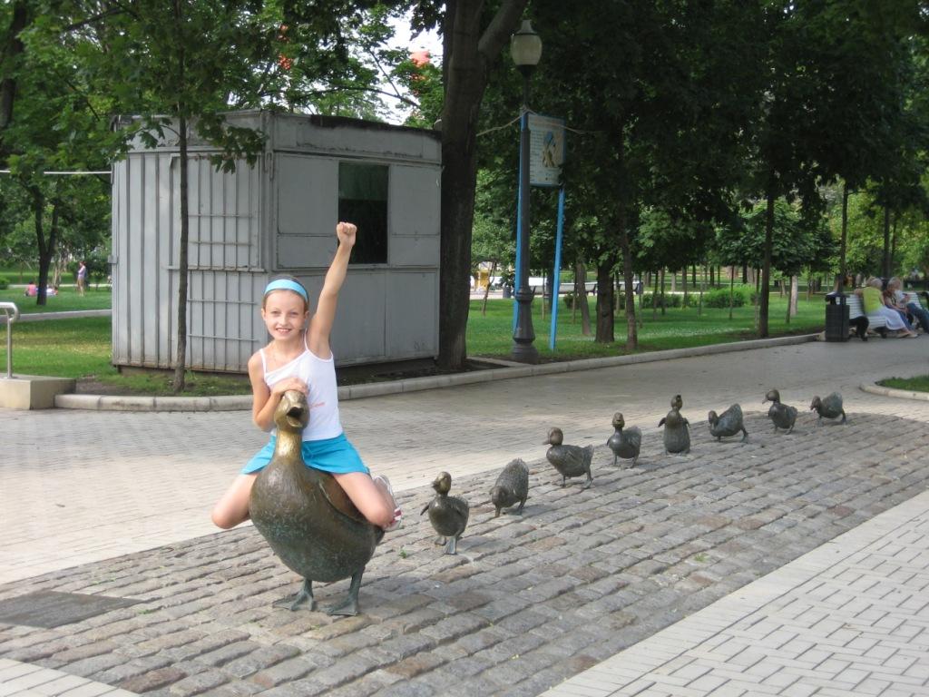 Отпуск в Москве.