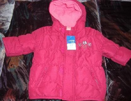 пальто 74 р. Одежда для детей