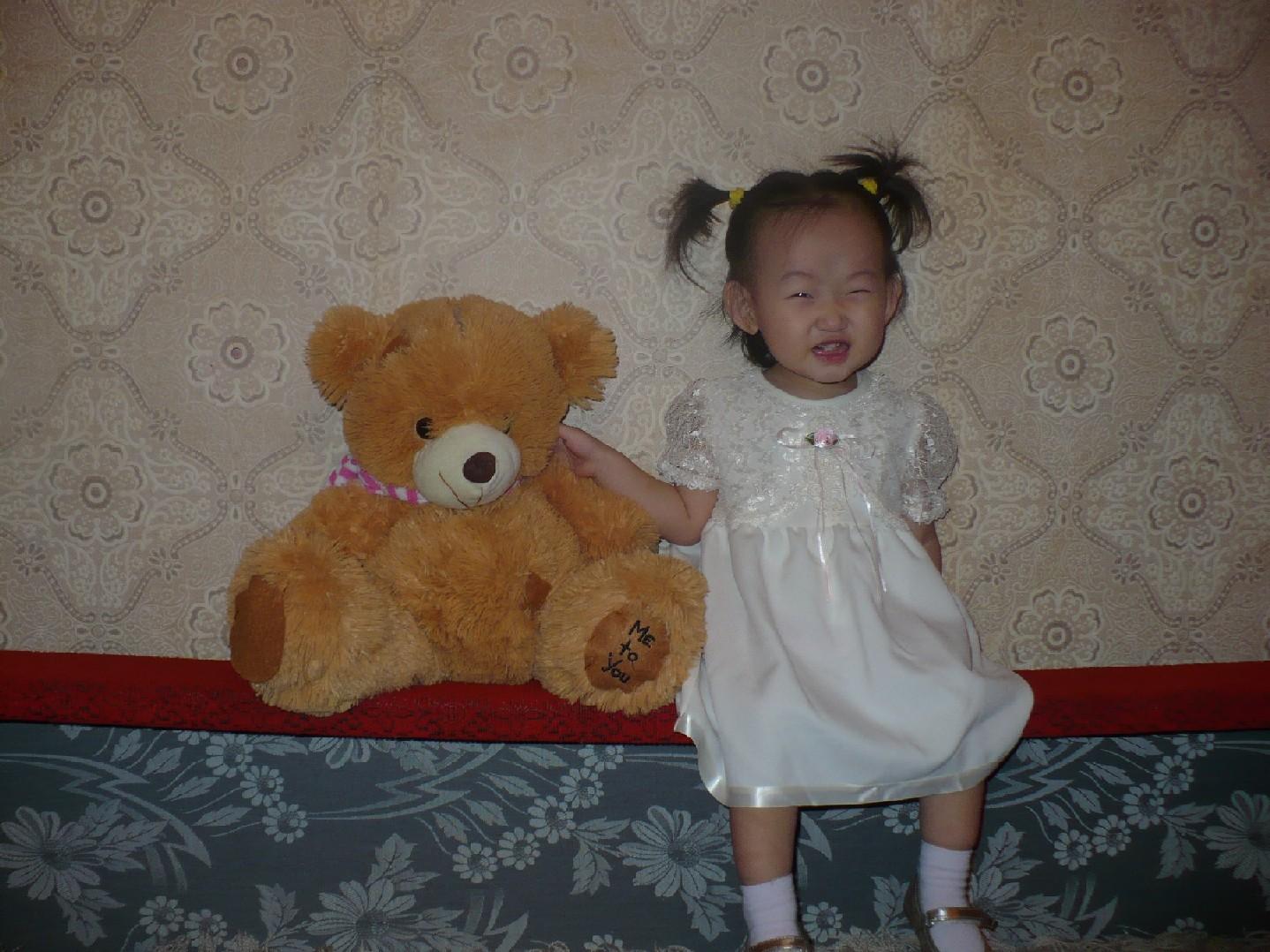принцесса. Дети с игрушками