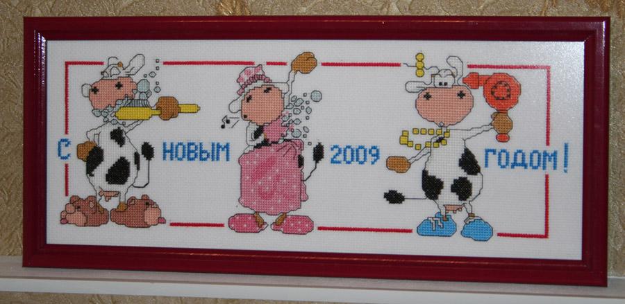 Подарок Соловьёвым на Новый 2009 год . Рождественские и новогодние мотивы
