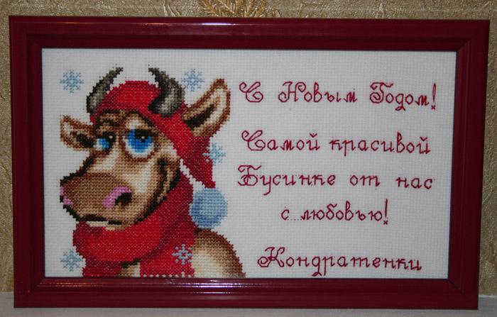 Подарок подруге Элечке. Рождественские и новогодние мотивы