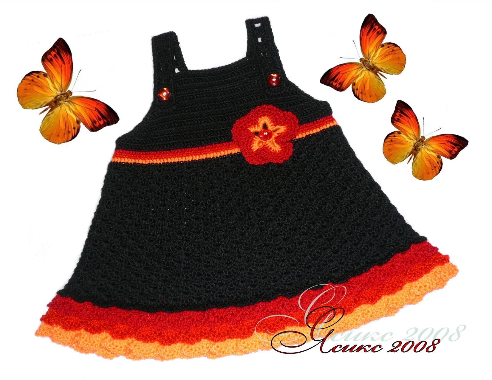 Сарафан из Онлайн темы на 'Осинке'. Одежда для детей