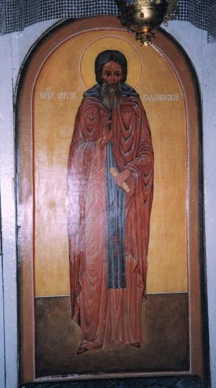 Храмовая икона 'Сергий Радонежский'. Иконы и библейские сюжеты