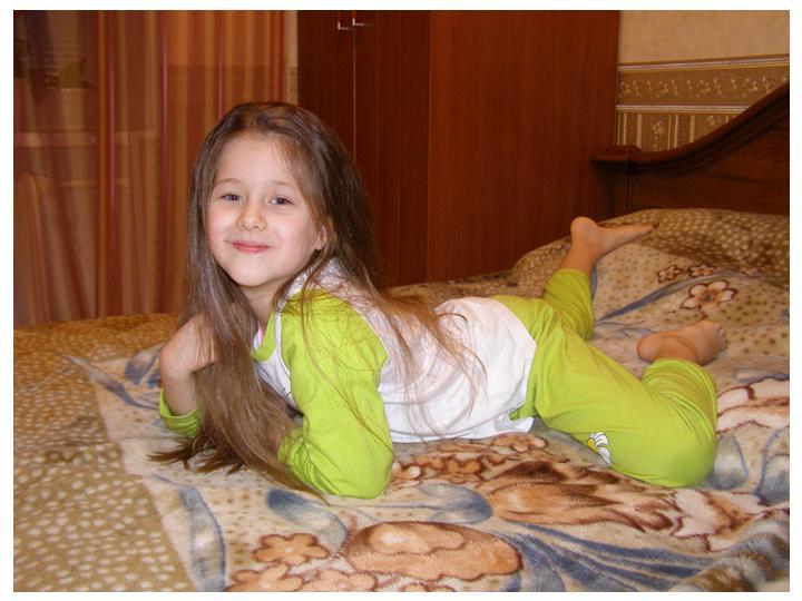 а может быть модель Я.... Дети улыбаются