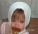 Красавица'марфушка'. Детские портреты