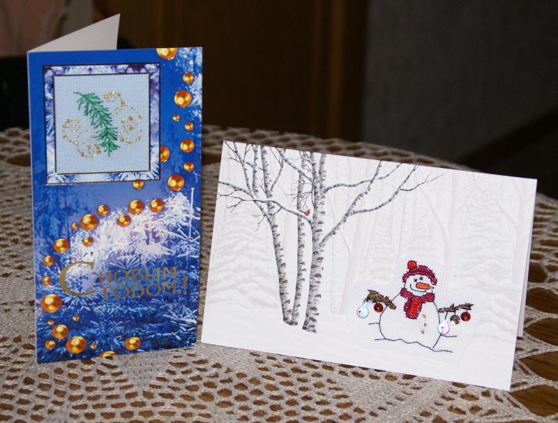 НГ 2008 в открытках!. Мои работы