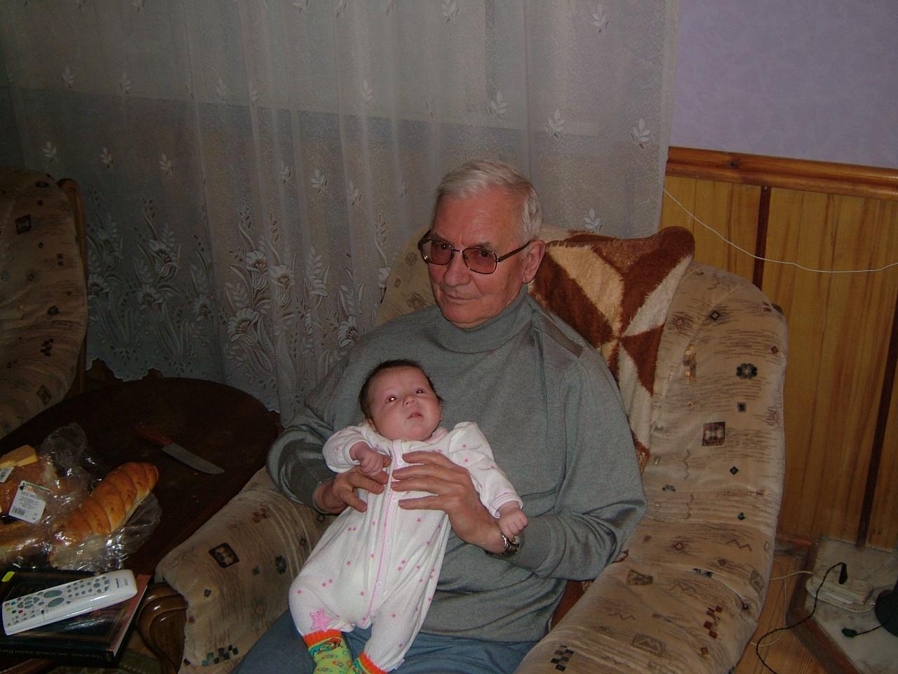 С прадедом. Внучата