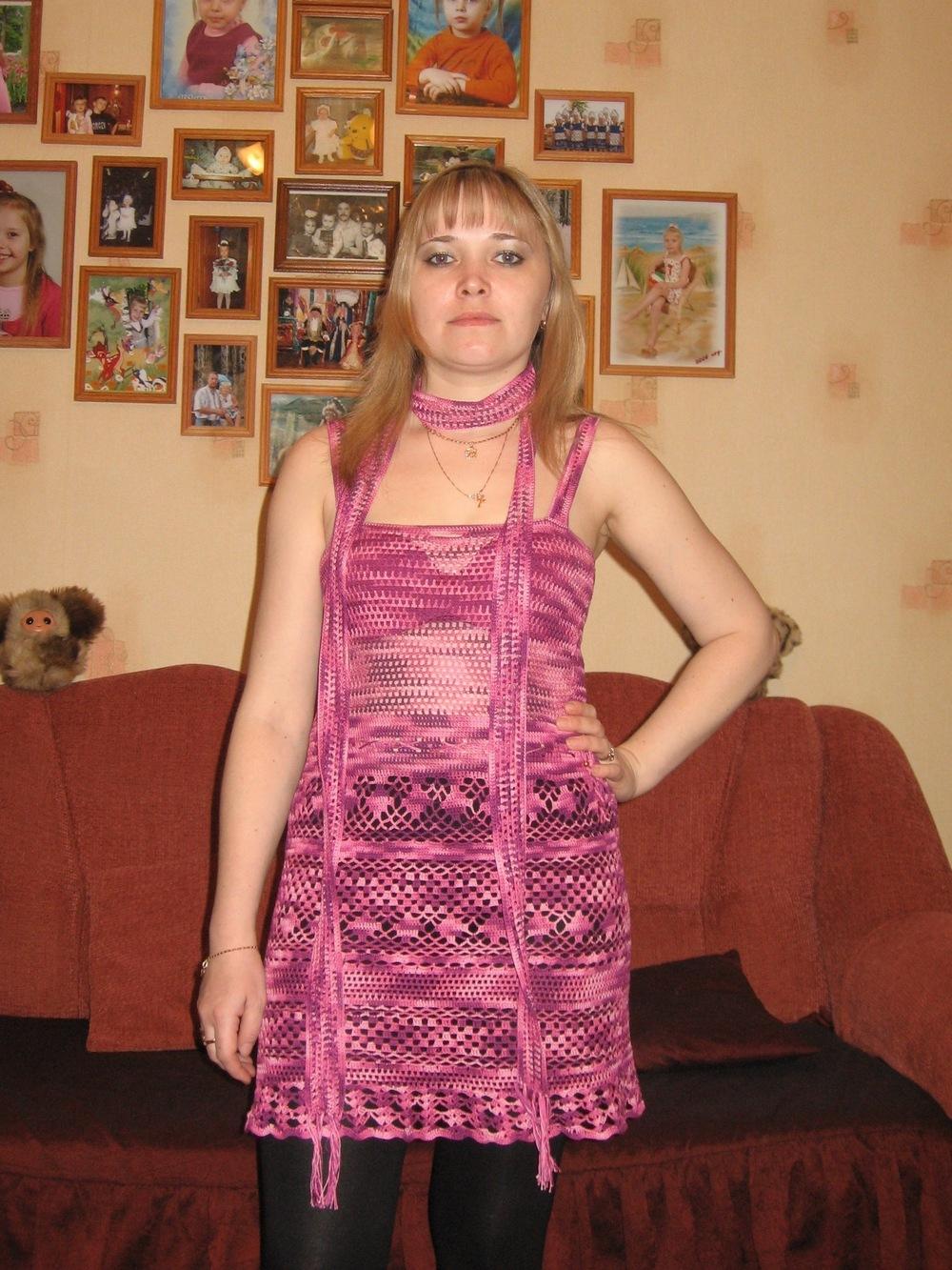 Розовое платье. Одежда