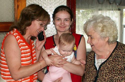 Четыре поколения!. Детки и предки