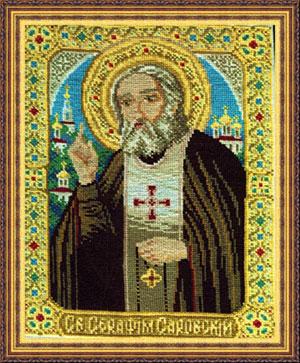 Св. Серафим Саровский. Иконы и библейские сюжеты