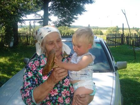 Отдай грибок прабабушка. Детки и предки