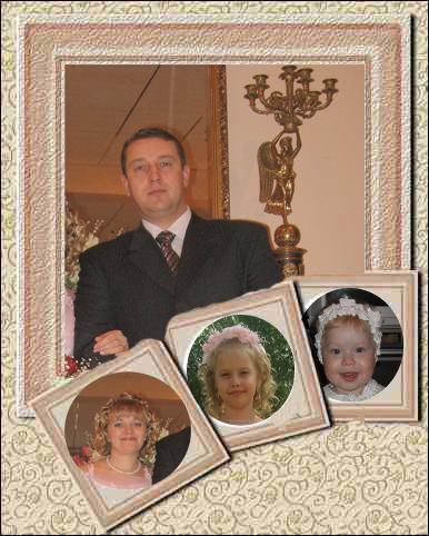 Семья. Фотоколлажи, обработанные фото