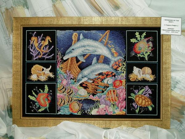 Чудеса Рифа. Рыбы и другие обитатели глубин