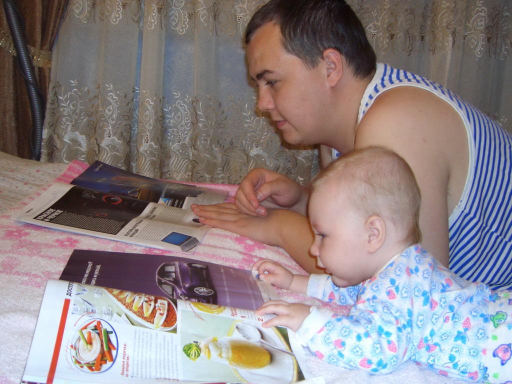 Читатели. Детки и предки