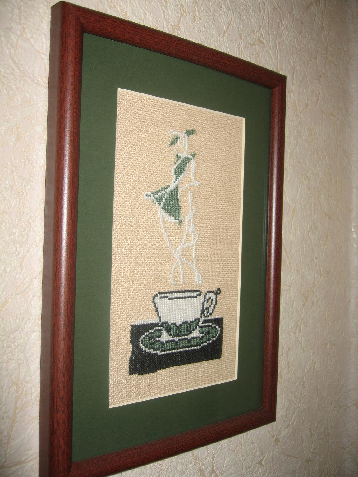Серия 'Иллюзии в чашках кофе' - Танец. Бытовые сюжеты