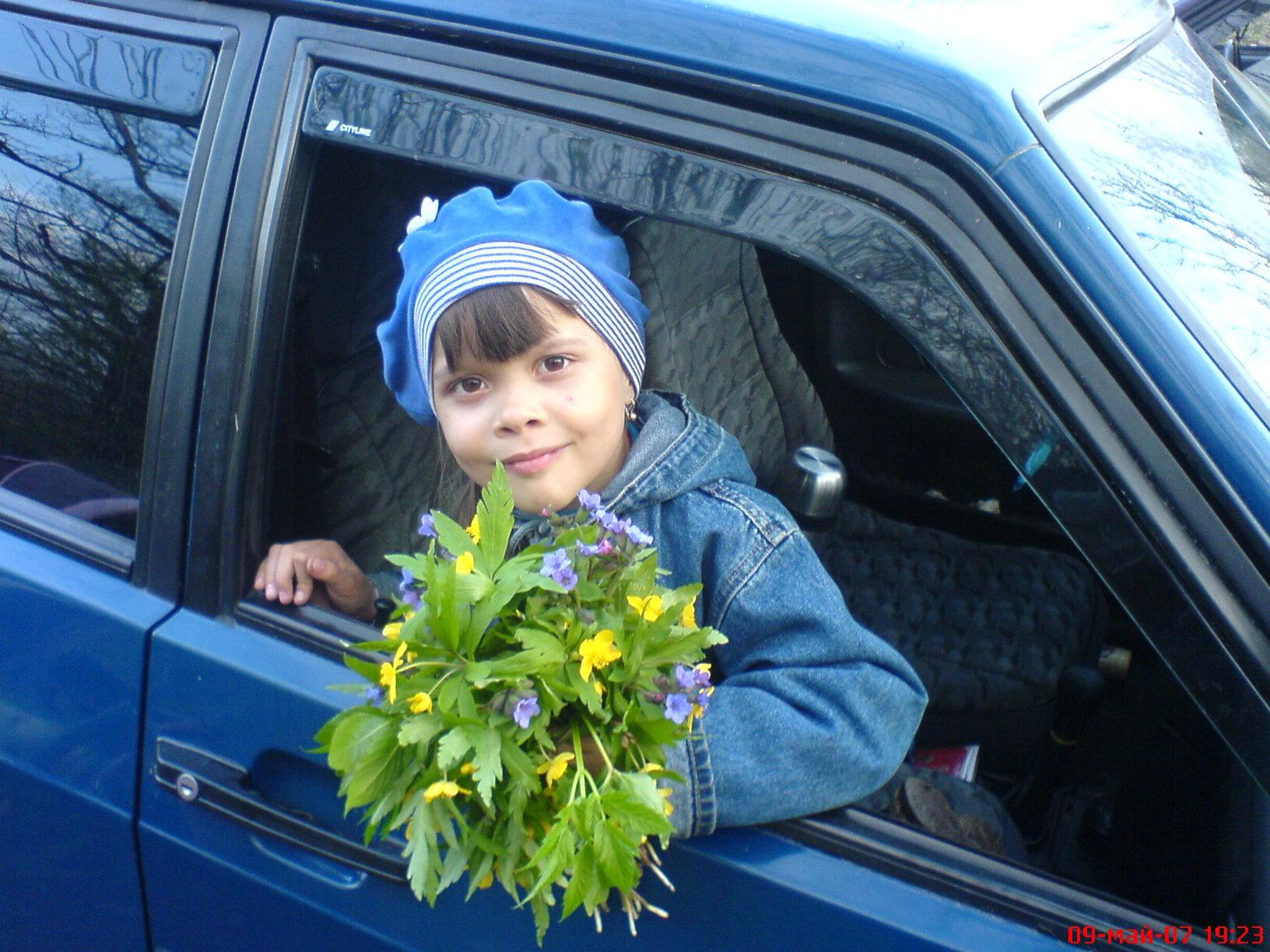 Моя дочь.. Цветы