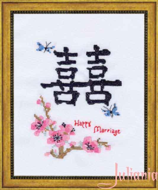 026_фен-шуй_счастливый брак. Восток, иероглифы