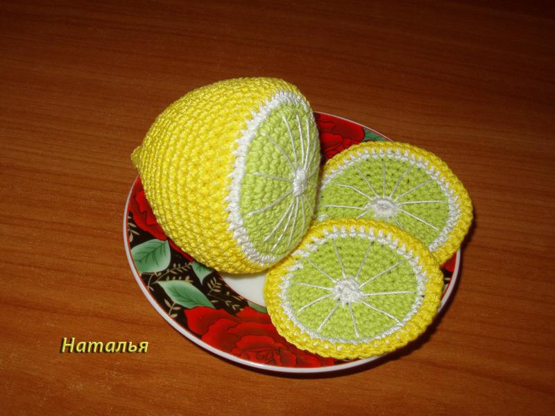 Лимон. Вязаные поделки