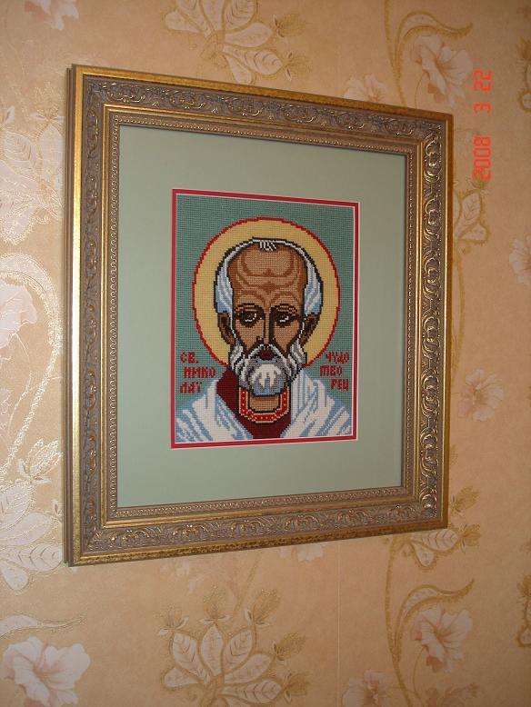 Николай Чудотворец . Иконы и библейские сюжеты