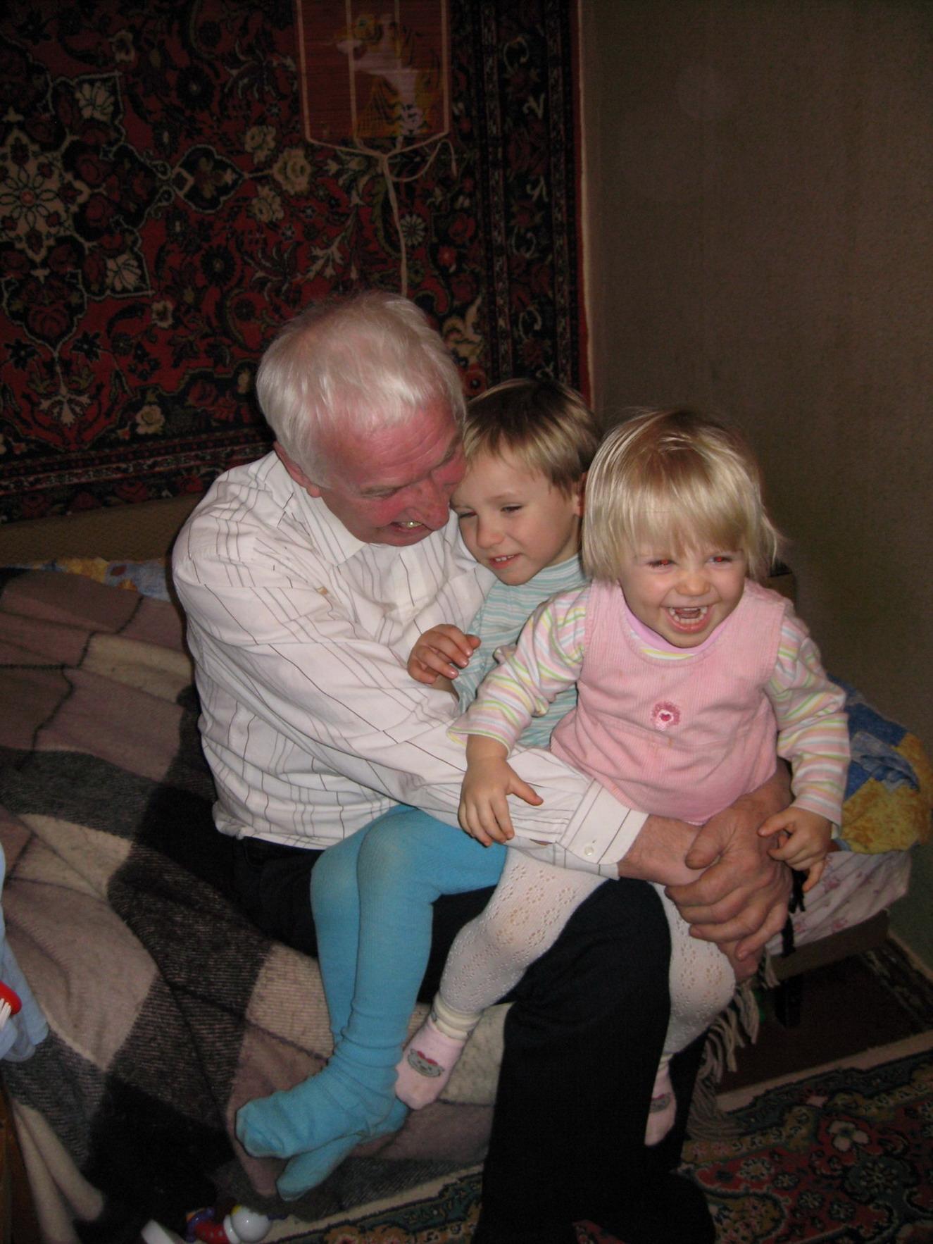 с4астлиВЫй дед и внуки - Детки и предки. Детки и предки