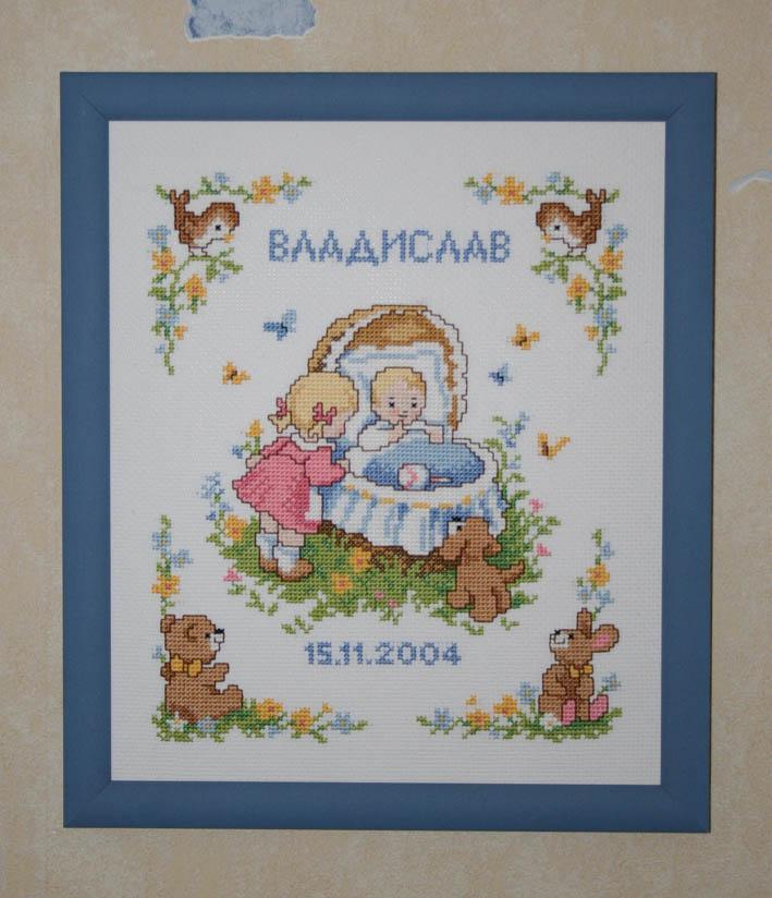 Владюшка родился. Изображения детей