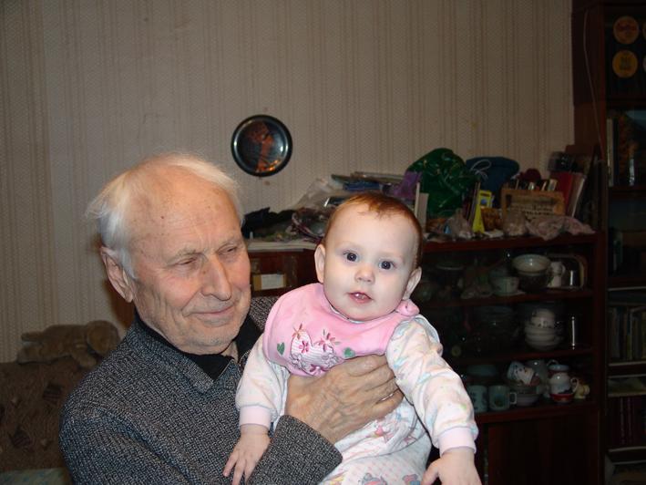 с прадедушкой. Внучата