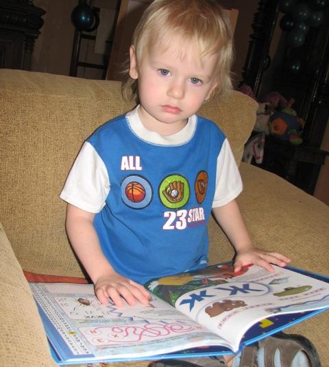 Читаем. Юные книголюбы