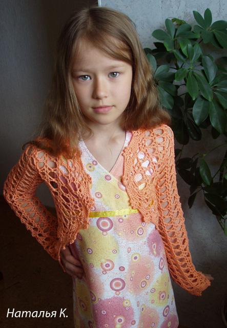 Болеро детское . Одежда для детей