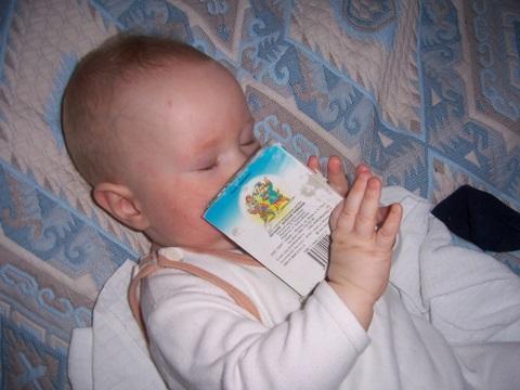 Ну...очень интересная книга;))). Юные книголюбы