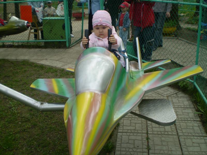Лётчик-истребитель!. Крылатые качели