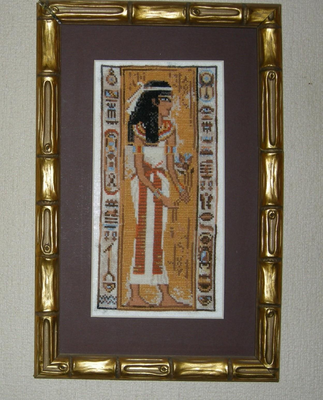 Египет1. Древний Египет