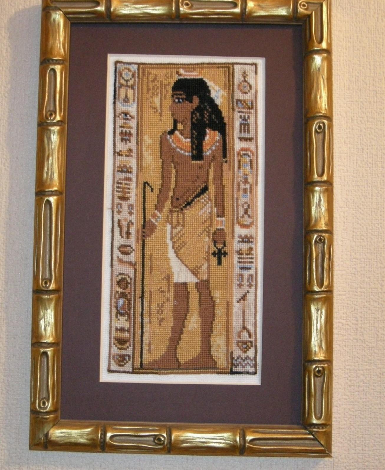египет3. Древний Египет