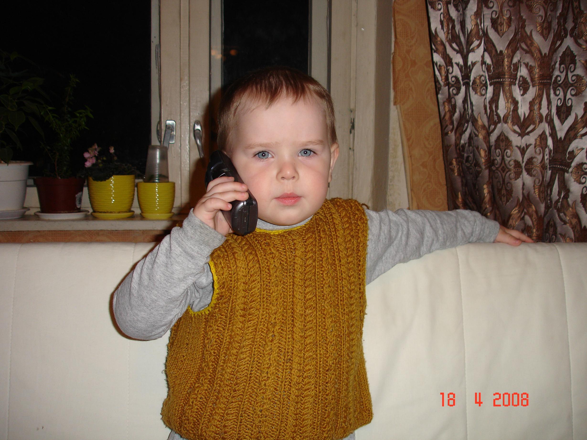 я вас внимательно.... Позвони мне, позвони