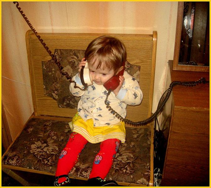 секретарь на связи :). Позвони мне, позвони