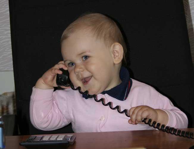 Дебет с кредитом сошелся!. Позвони мне, позвони