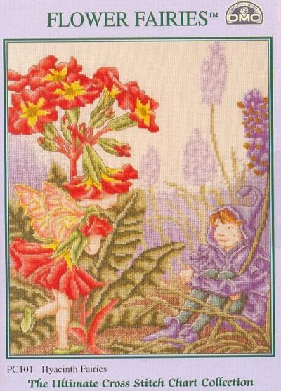 Примулы. Феи,  эльфы, бабочки и др. насекомые