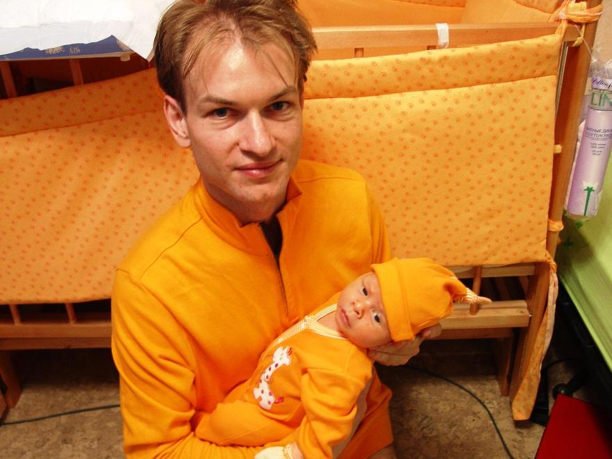 Orange team. Вместе с папой