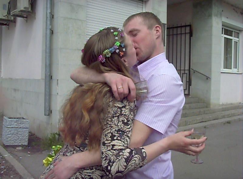 День бракосочетания. Бракосочетание