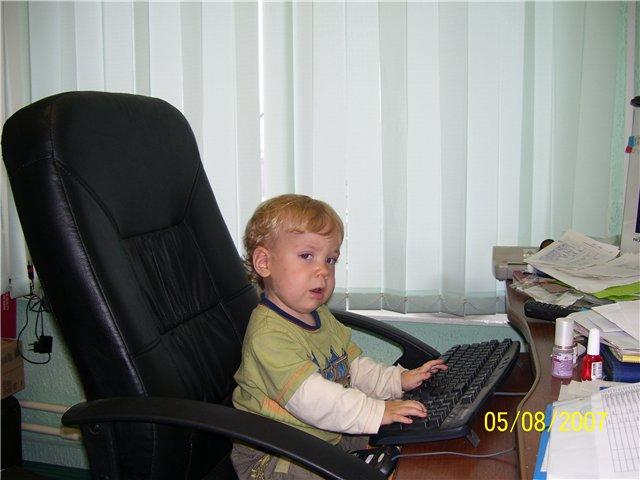 Маленький босс. Дети за компьютером