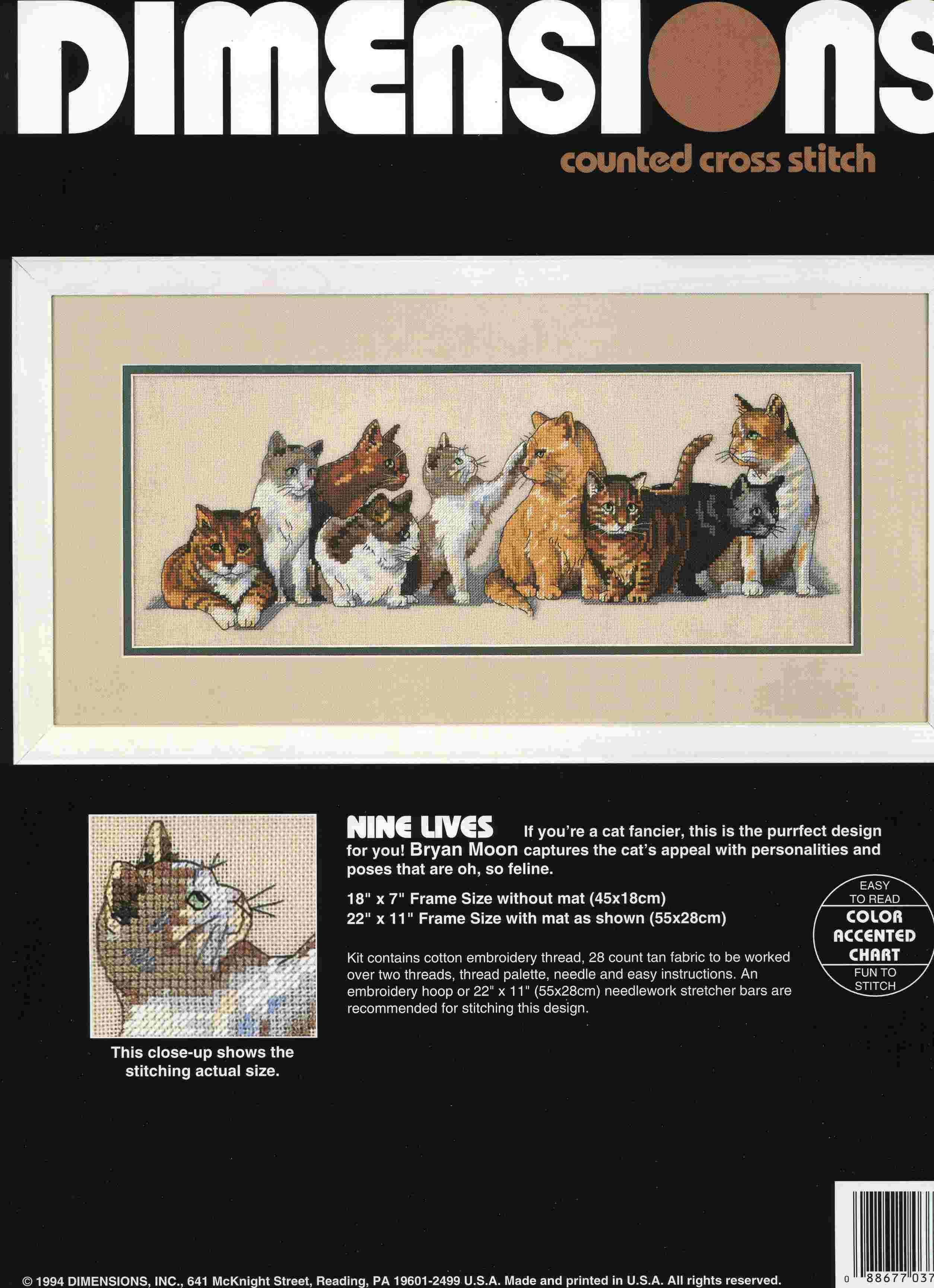 nine lives. Животные