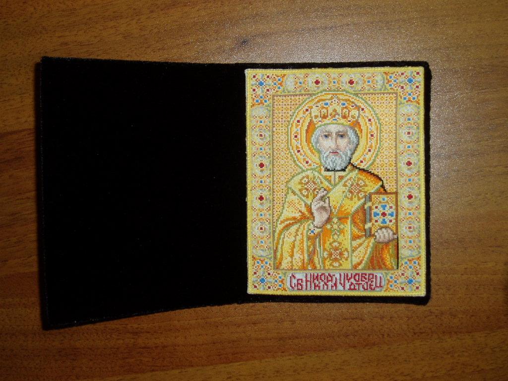 Николай Чудотворец. Иконы и библейские сюжеты