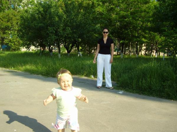 На прогулке. Я люблю гулять