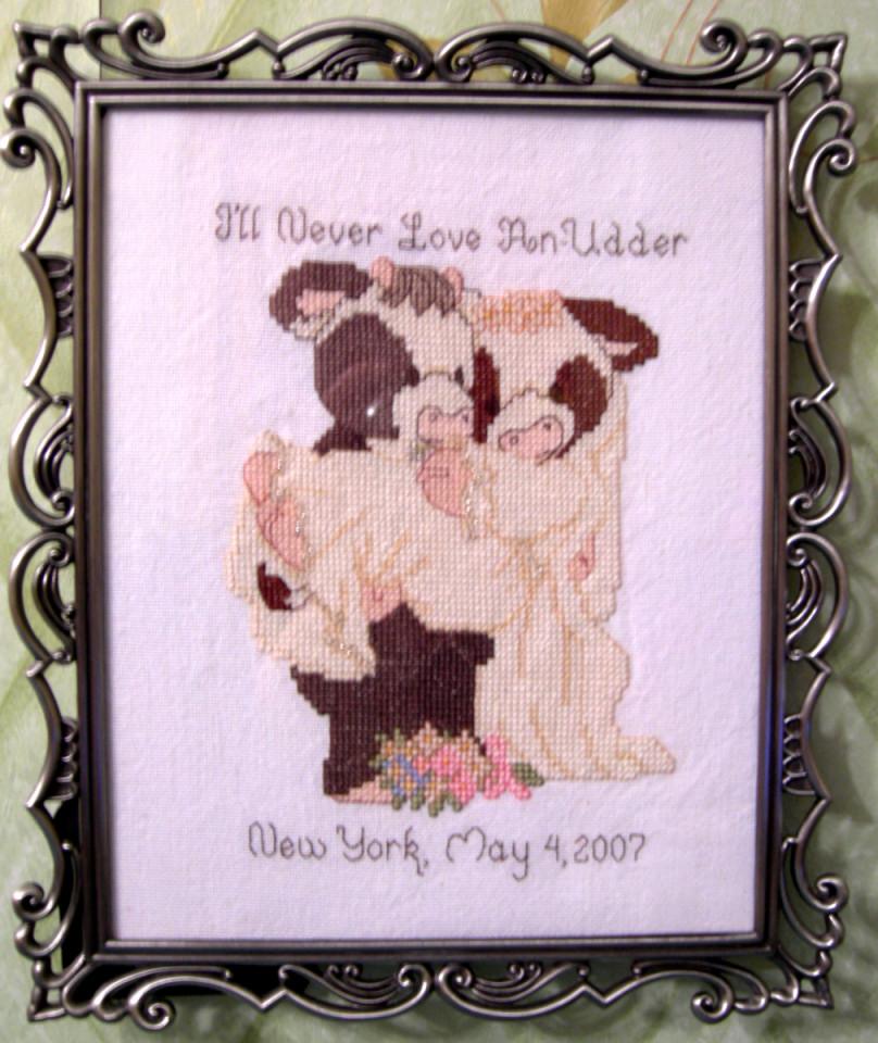 'Никогда не полюблю друМУУУУю', 2008 год. Влюбленные пары