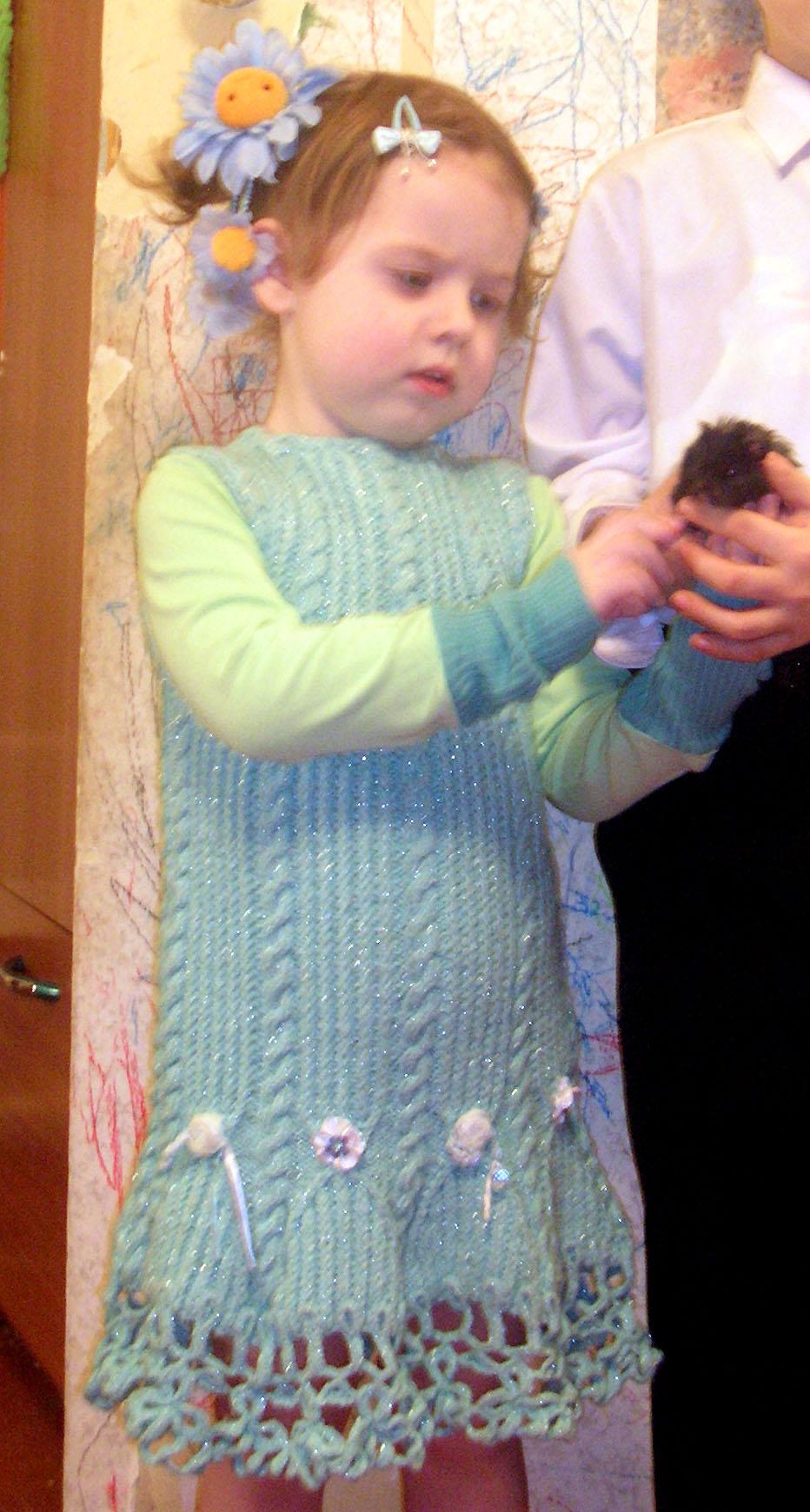 Хваст. Одежда для детей