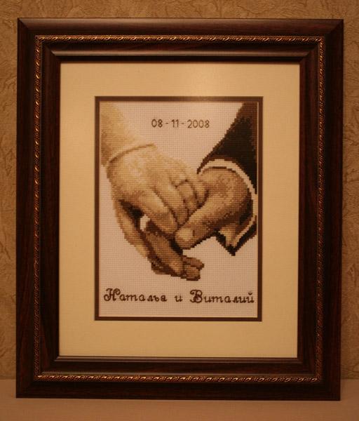 Подарок Говенко Наталочке. Вышитые открытки