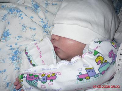 Маленький гномик. Спящие дети