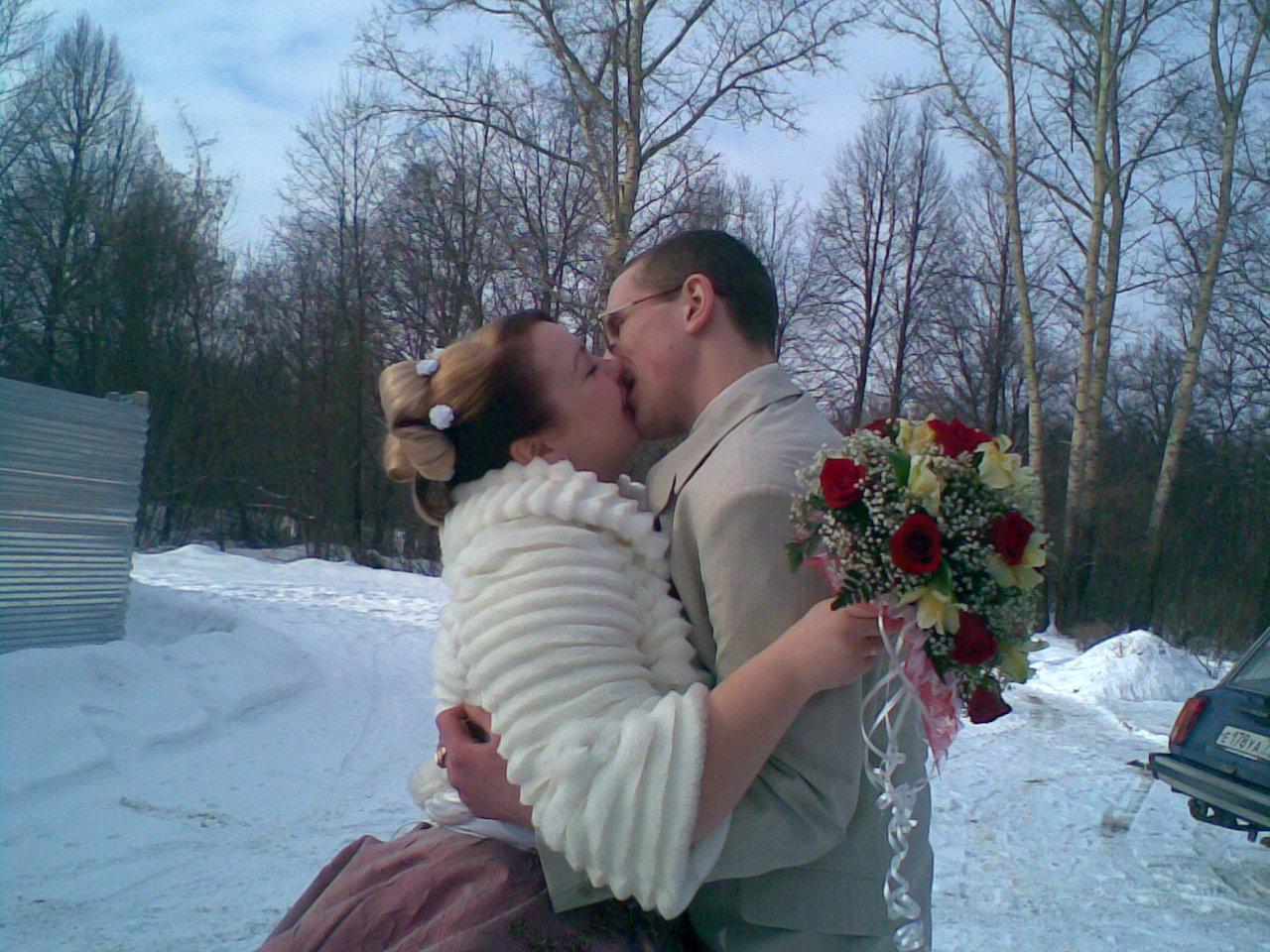 любовь.... Бракосочетание