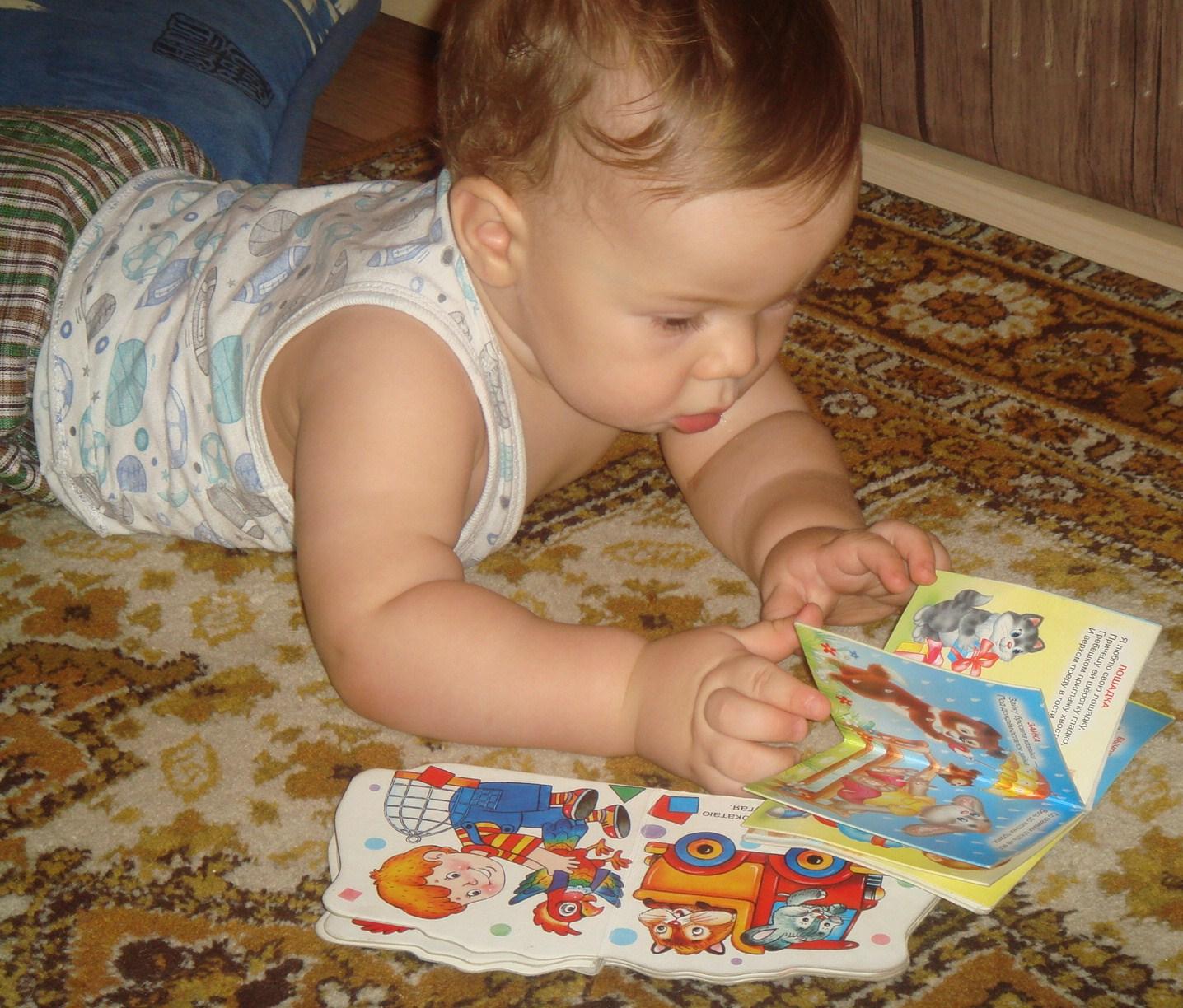 Мои любимые книжки. Юные книголюбы