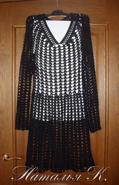 Платье Catherine Malandrino. Вязание крючком